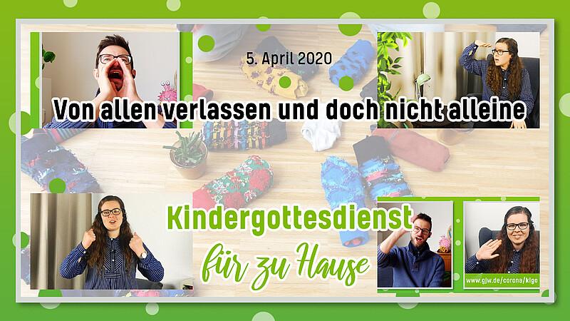 Vorschaubild Kindergottesdienst 20200405
